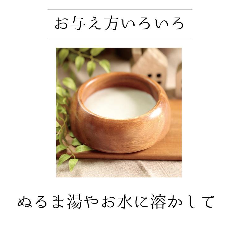 犬猫用ミルクサプリメント デトックスエイド(180g)