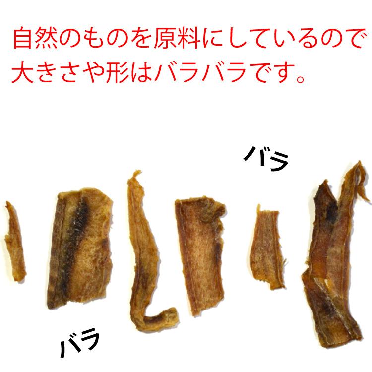 気仙沼産サメ肉ジャーキー