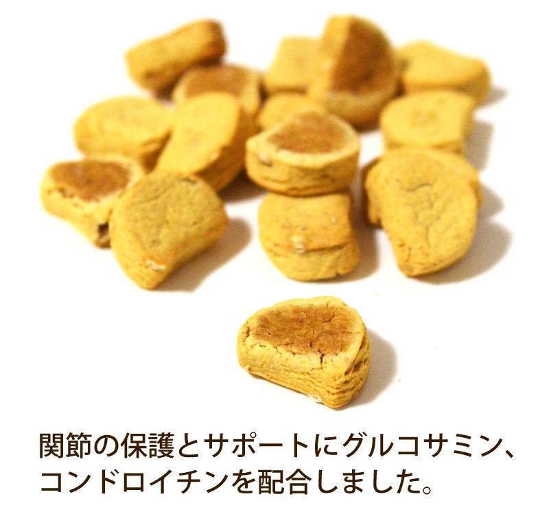 (グルテンフリー)お米のクッキー 10個まとめ買い