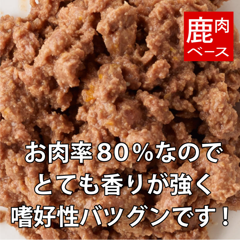 【肉の日15%OFF】ごちそうミート 10個まとめ買い