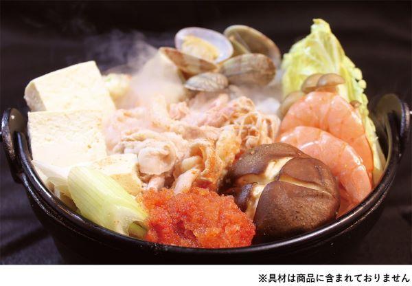 あき乃家「博多めんたい鍋3〜4 人前」