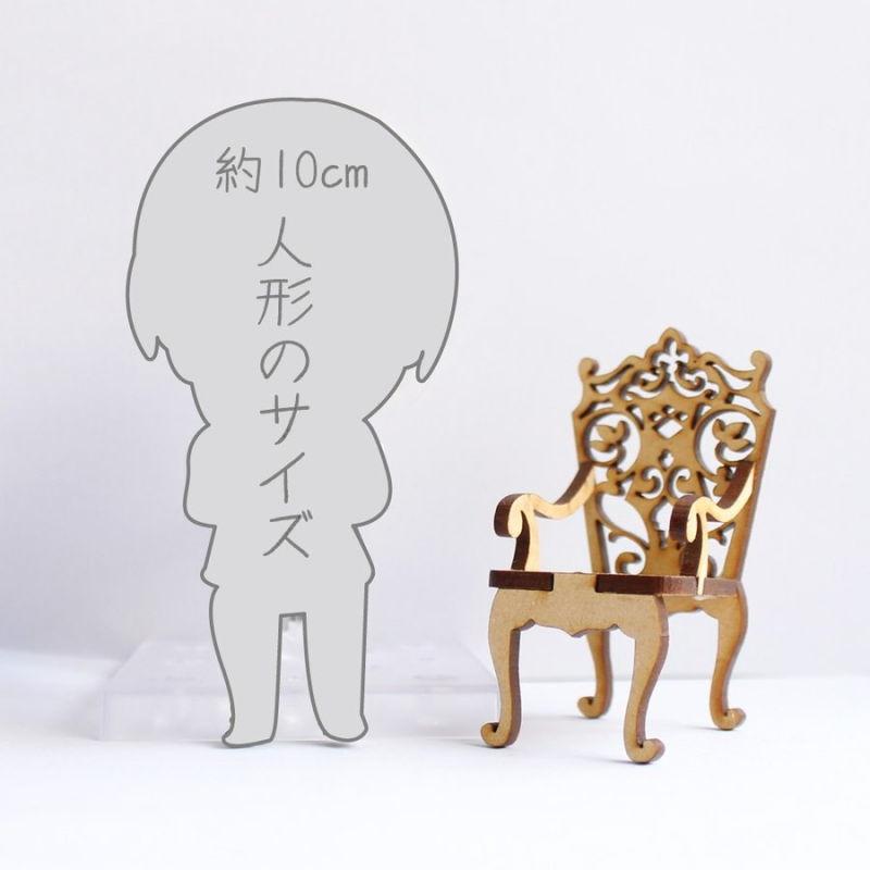 猫のミニチュア 椅子 1/12スケール 完成品 ドールハウス [m-s]【 ネコポス不可 】【C】
