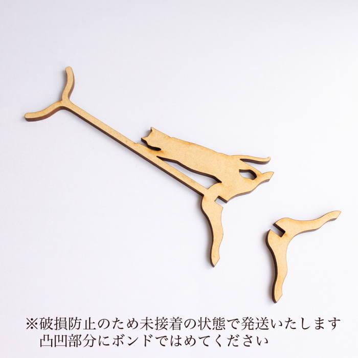 猫のミニチュア コートラック 1/12スケール 完成品 ドールハウス [m-s]【ネコポス配送対応】【C】