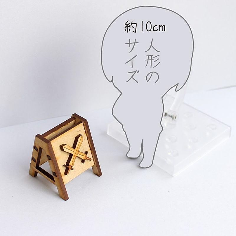 猫のミニチュア 武器屋看板 1/12スケール 完成品 ドールハウス [m-s]【 ネコポス不可 】【C】