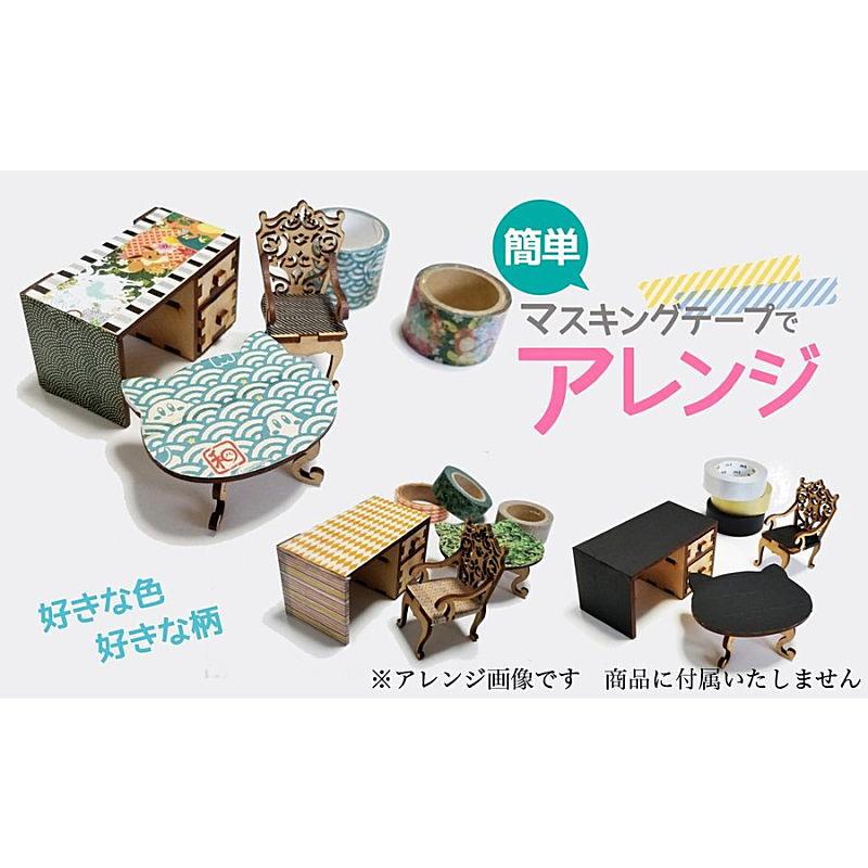 猫のミニチュア ねこあしローテーブル 1/12スケール 完成品 ドールハウス [m-s]【 ネコポス不可 】【C】