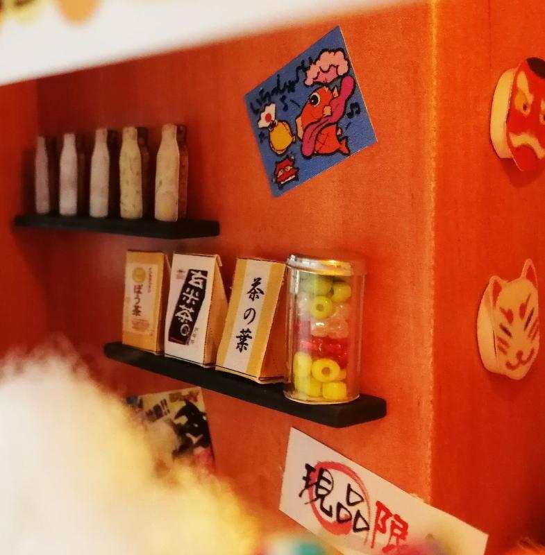ミニチュアキット 秋日の雑貨店 [M914Z] ドールハウス 組み立てDIYキット(パーツは塗装済み) [m-s]【 ネコポス不可 】