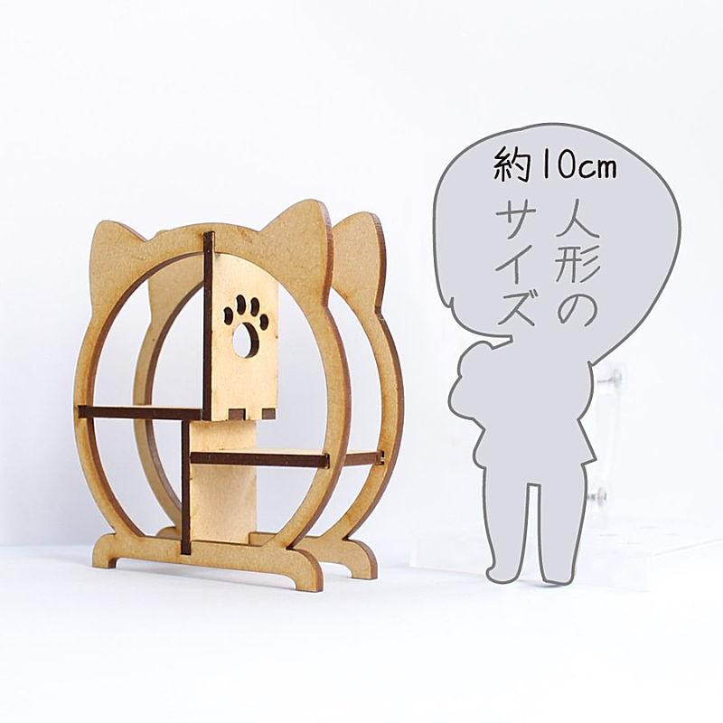 猫のミニチュア 飾りだにゃ 1/12スケール 完成品 ドールハウス [m-s]【 ネコポス不可 】【C】