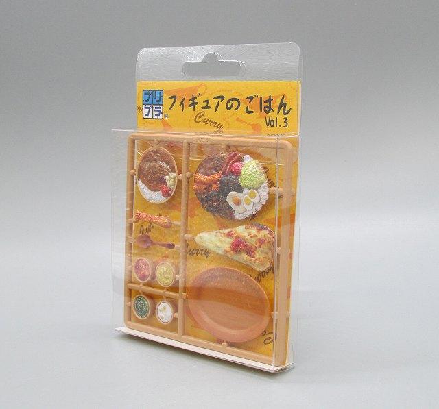 プリプラ フィギュアのごはん Vol.3 【ネコポス配送対応】【C】