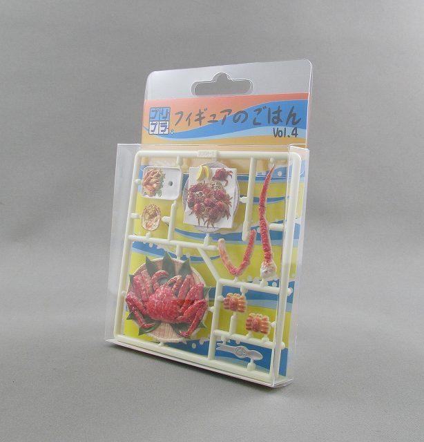 プリプラ フィギュアのごはん Vol.4 【ネコポス配送対応】【C】