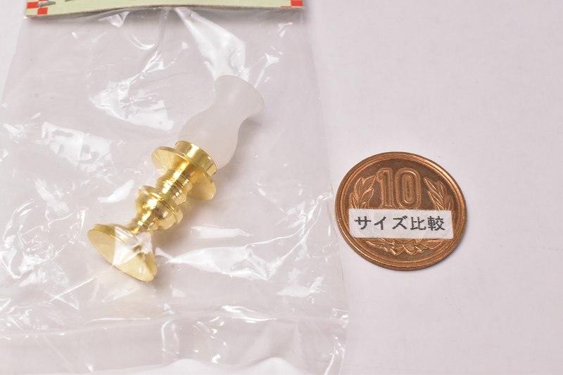 ミニチュア雑貨 アルコールランプA [B(T-17)] [m-s]【ネコポス配送対応】【C】