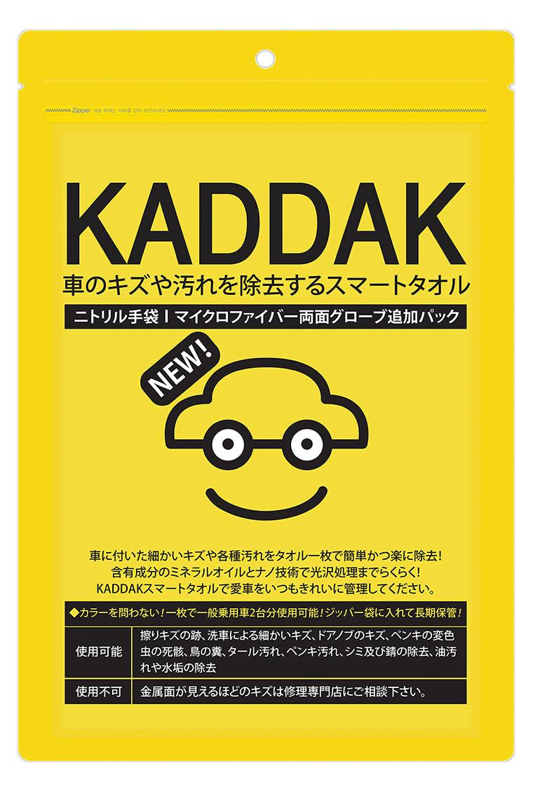 KADDAK カダック スマートタオル 車キズ 傷消しクリーナー 車傷 汚れ 除去 NEW ナノ技術 光沢材 潤滑剤 ミネラル成分