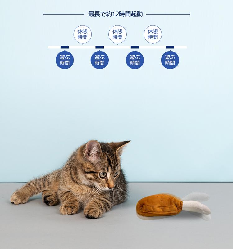 ヘミルペット スマートチキン90min 犬のおもちゃ 猫のおもちゃ