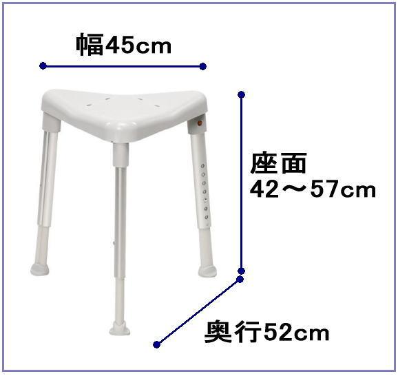 「エッジ」(三角座面のシャワーチェア)RB1200 <相模ゴム工業>