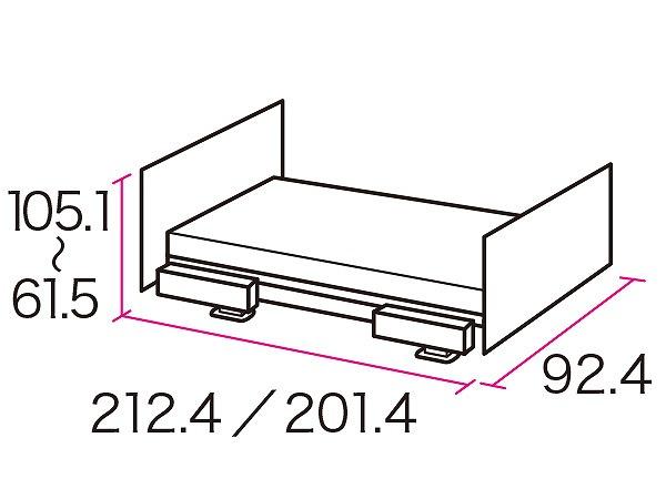 【組立配送料金注文後案内】楽匠プラス 3モーション H脚タイプ  多機能ボード 83cm幅 KQ-A6111 (オプション受:モスグリーン ボード:モスグリーン)
