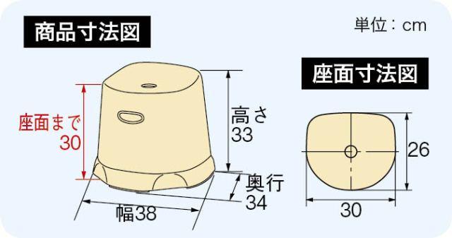 入浴応援シャワースツール30 535-173 <アロン化成>