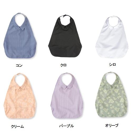 うきうきシャツエプロン 403785<フットマーク>