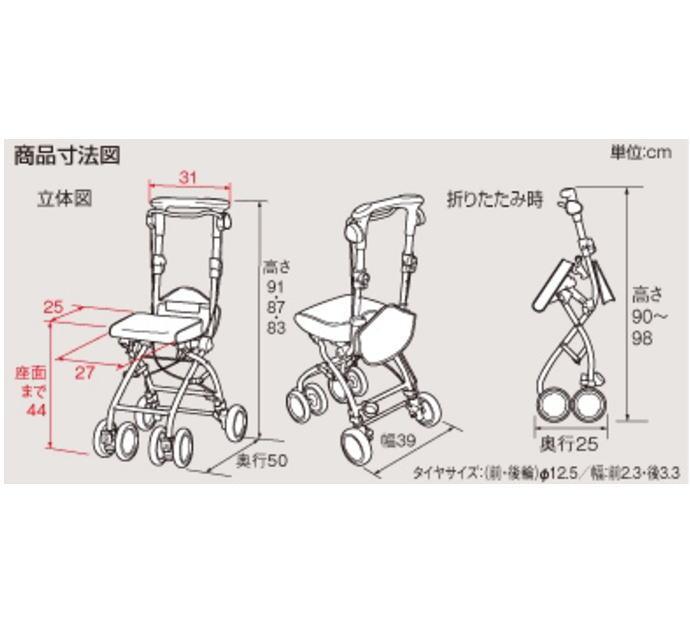 さんぽっぽ 折りたたみ式シルバーカー 532-370/372 <アロン化成>