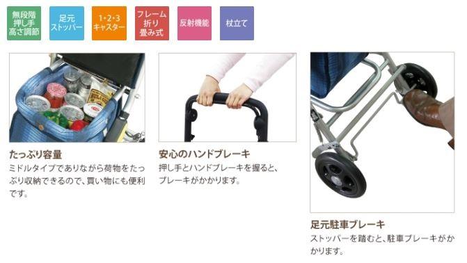 シルバーカー ワンダー <幸和製作所>