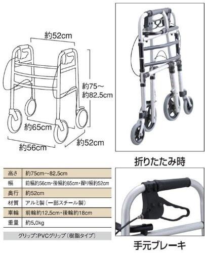 安心ウォーカー T-5700<テツ・コーポレーション>