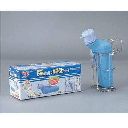 尿器と尿器受けセット(男性用) 533-740 <アロン化成>