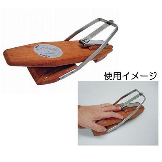 ワンハンド爪切り3(片手でパチンと切れます)UC-453 <ウカイ利器>