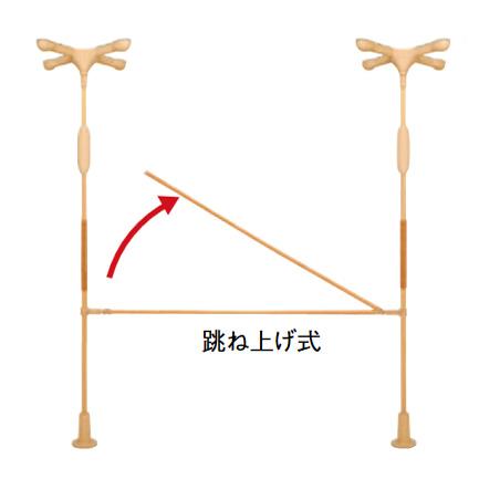 バディーIクロスバー跳ね上げ式セット 40cm幅 MNTCM02BE004<モルテン>
