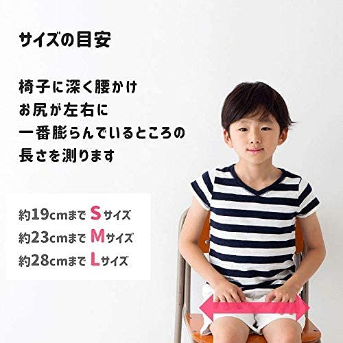 LAPS Kids L ライトグリーン TC-LK03<タカノ>