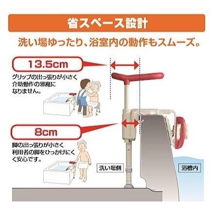 UB対応浴槽手すり UST-130UB ショート レッド 536-640<アロン化成>