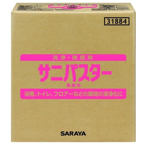 サニパスター 31884 20kg<サラヤ>