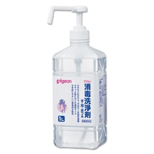 消毒洗浄剤1リットル(ポンプ付)<ピジョン>