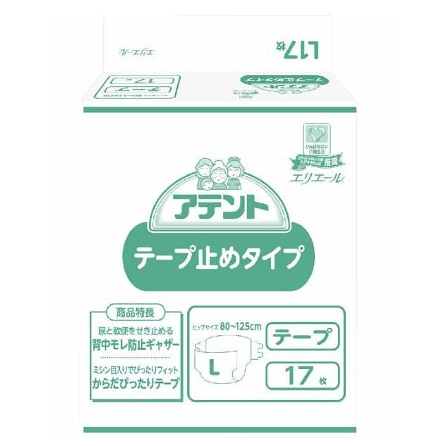 アテント テープ止めタイプ(Lサイズ・業務用) 17枚×4袋 <大王製紙>