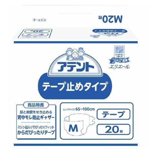 アテント テープ止めタイプ(Mサイズ・業務用) 20枚×4袋 <大王製紙>