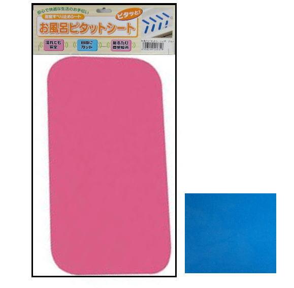 お風呂ピタットシート【ピンク】(2号サイズ、4枚入) <ケアメディックス>