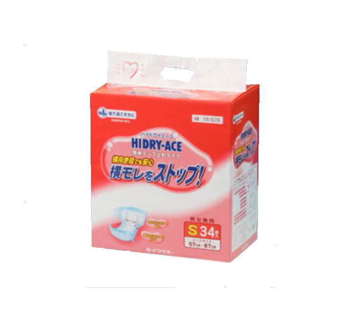 ハイドライエース 簡単テープ止め(Sサイズ) 34枚×3袋 <イワツキ>