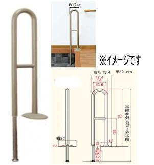 上がりかまち用手すりK-140F(かまち高さ0-45cm対応)531-036 <アロン化成>