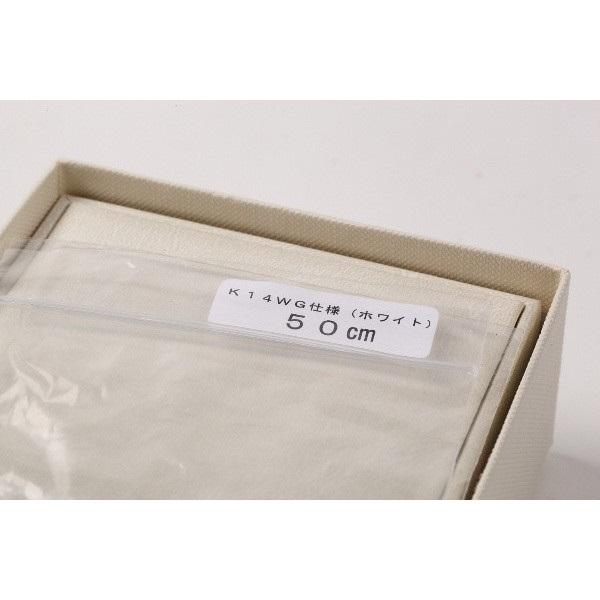【ポイント10倍】コアフォースループ ホワイト ホワイトゴールド K14 50cm<ゆうき>