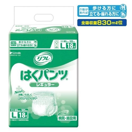 リフレ はくパンツレギュラー(Lサイズ・業務用) 18枚×6袋 <リブドゥコーポレーション>