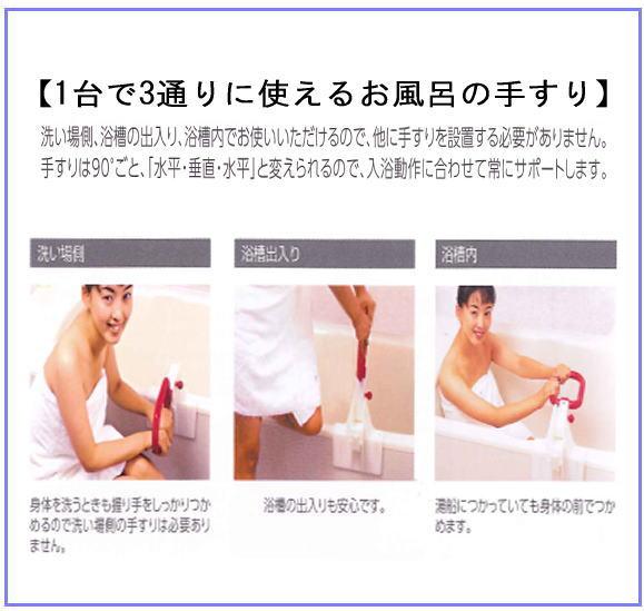 マインバスター[浴槽厚み5.5〜15cm対応]<竹虎>