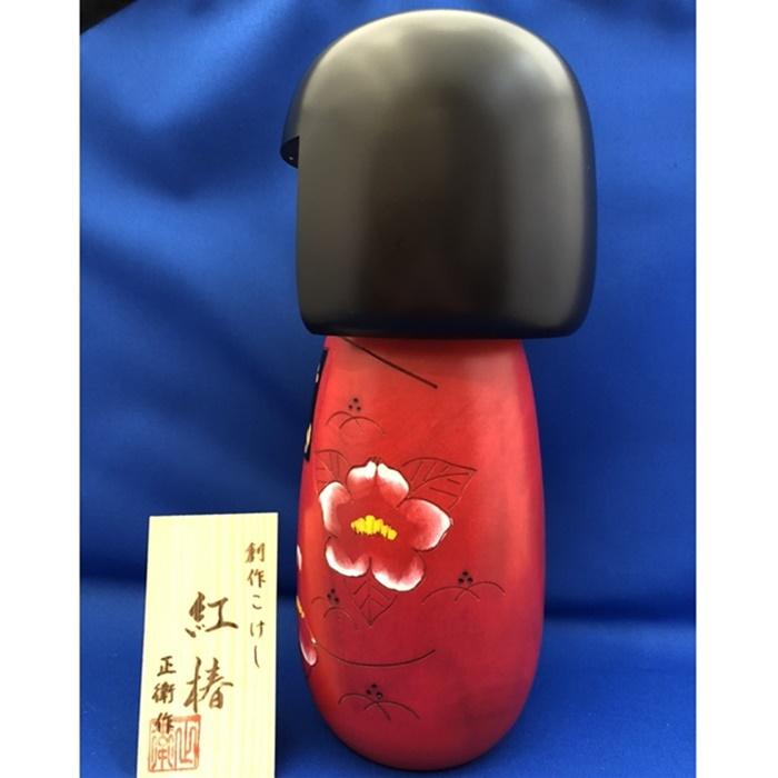 飾り物 創作こけし 紅椿 大 H26.5cm [浅草 お土産]