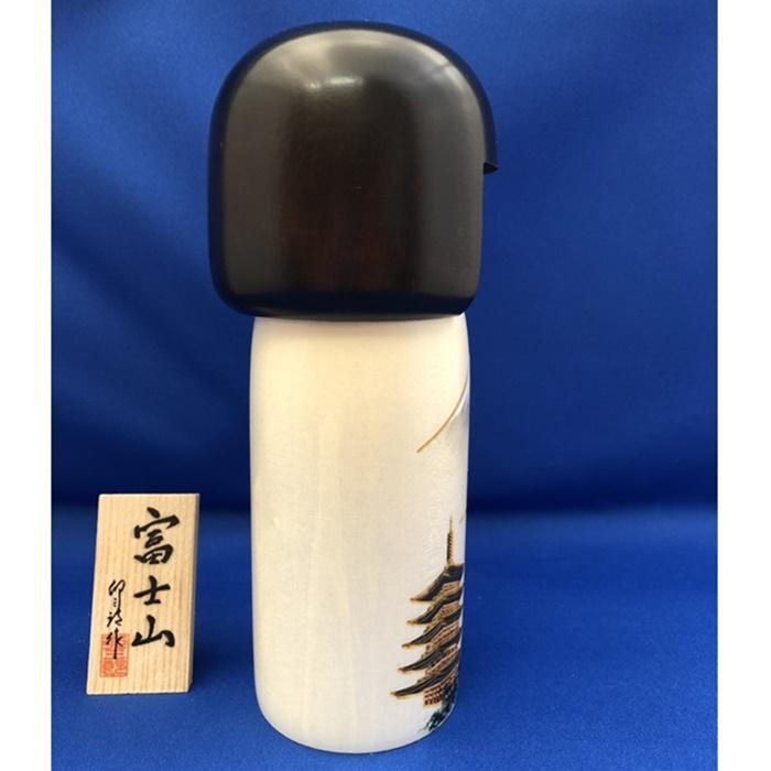 飾り物 卯三郎こけし 富士山 H18.5cm [浅草 お土産]