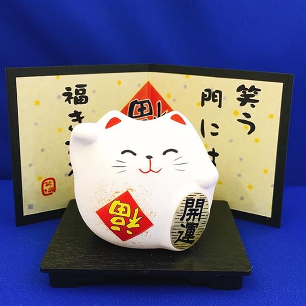 開運グッズ 倒福招き猫 白 H5.5cm [浅草 お土産]