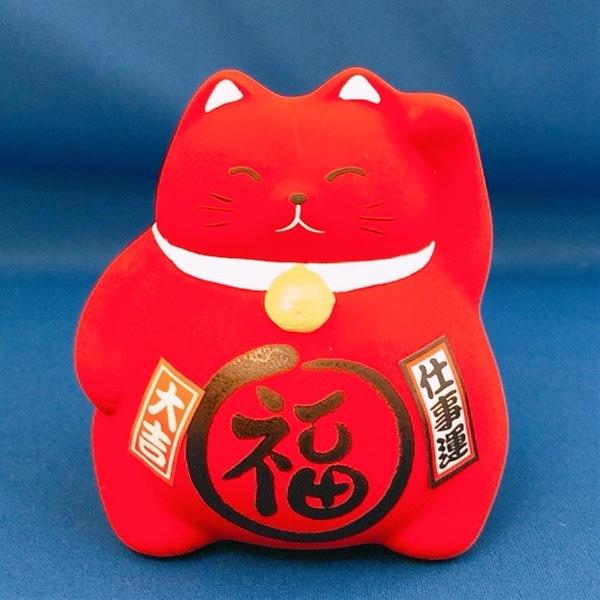 開運グッズ まる福招き猫 赤 H9cm [浅草 お土産]