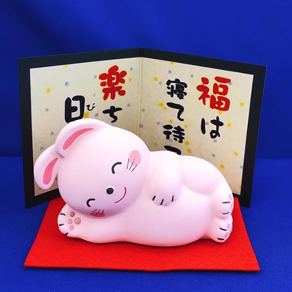 飾り物 楽ちんうさぎ ピンク H6cm [浅草 お土産]