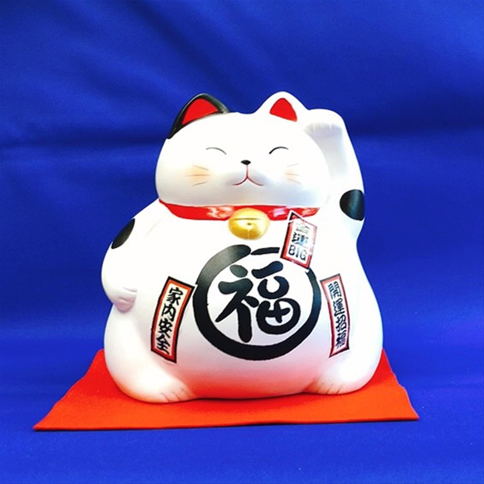 開運グッズ まる福招き猫ジャンボ H20cm [浅草 お土産]