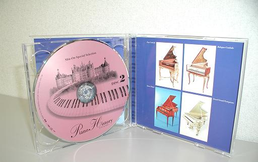 CD ピアノ・ヒストリー