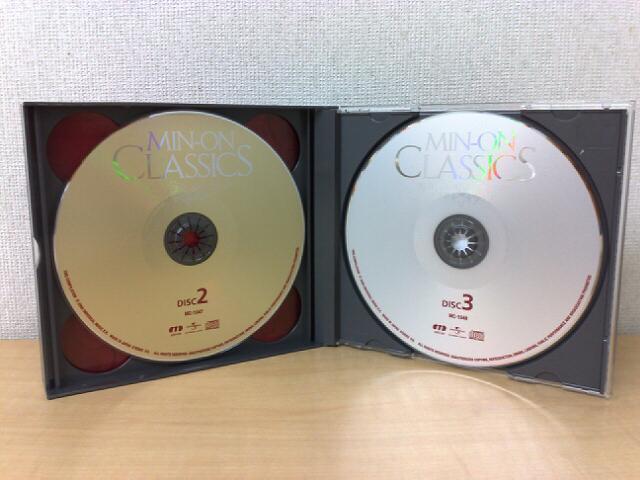 CD MIN-ON クラシックス