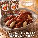 【送料込み】横濱ビア柿×2袋セット