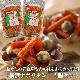 【送料込み】横浜ナポリタン×2袋セット