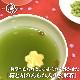 【送料込み】桜と星のあられ入り玄米茶