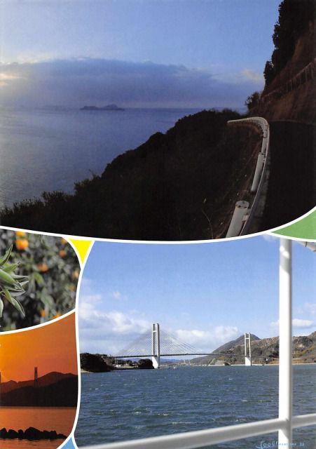 愛媛県 上島町/瀬戸内海に浮かぶ神島町。その魅力を肌で感じよう!